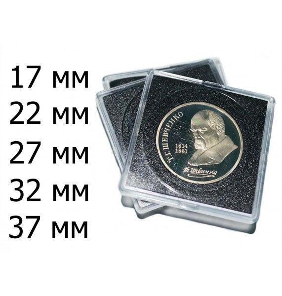 Универсальная квадрокапсула со вставками (размер D)