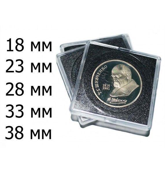 Универсальная квадрокапсула со вставками (размер С)