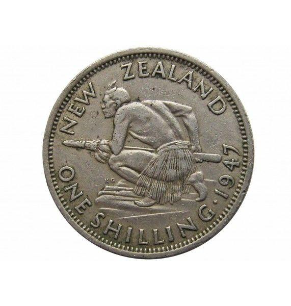 Новая Зеландия 1 шиллинг 1947 г.