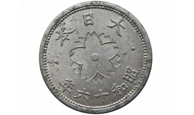 Япония 10 сен 1941 г. (Yr.16)