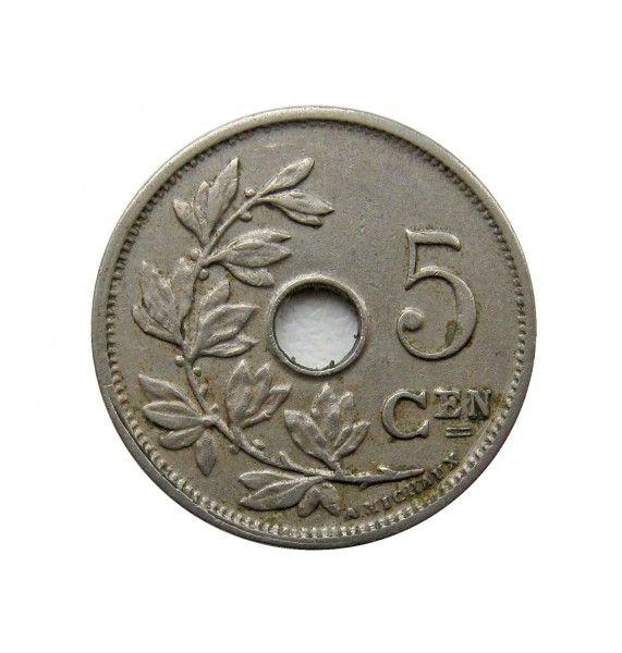 Бельгия 5 сантимов 1920 г. (Belgie)