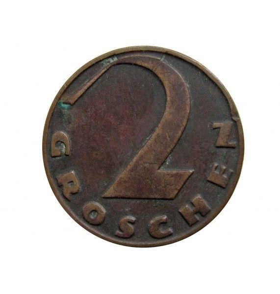 Австрия 2 гроша 1928 г.