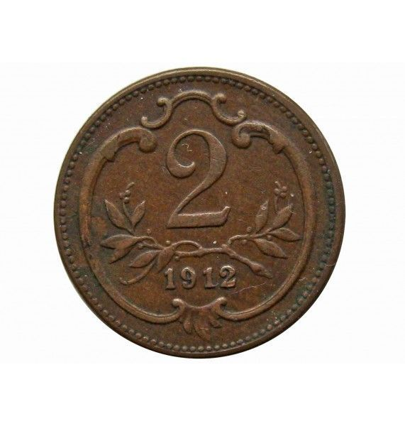 Австрия 2 геллера 1912 г.