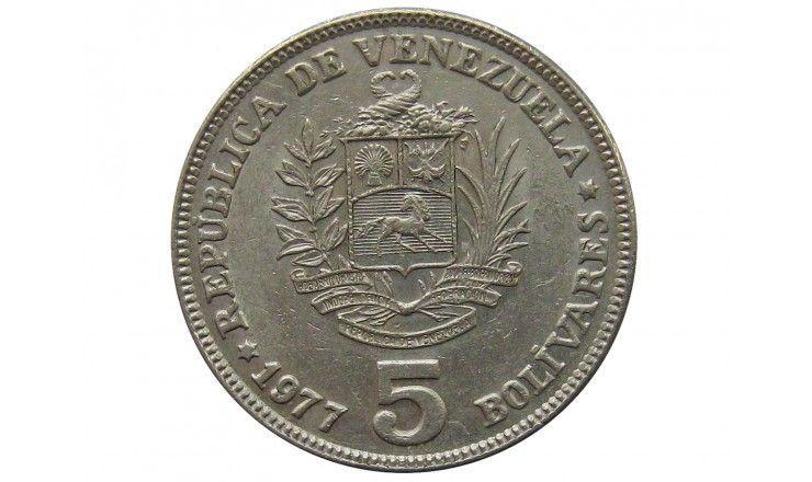 Венесуэла 5 боливар 1977 г.