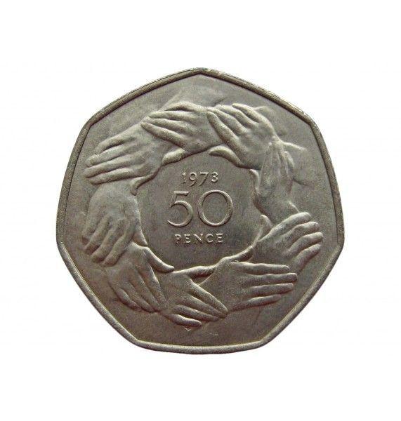 Великобритания 50 пенсов 1973 г. (Вступление в ЕЭС)