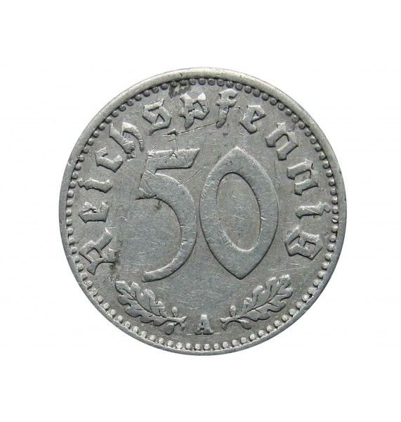 Германия 50 пфеннигов 1943 г. A