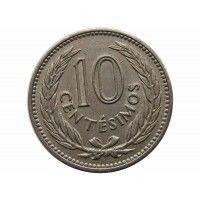 Уругвай 10 сентесимо 1953 г.