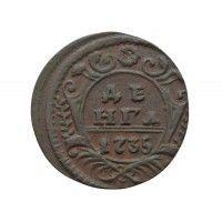 Россия деньга 1735 г.
