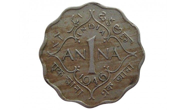 Индия 1 анна 1946 г.