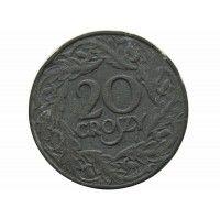 Польша 20 грошей 1923 (1941 - 1944 ) г.