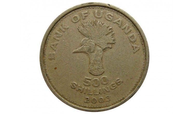 Уганда 500 шиллингов 2003 г.