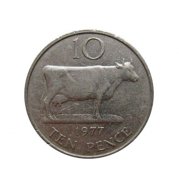 Гернси 10 пенсов 1977 г.