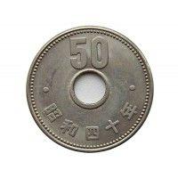 Япония 50 йен 1965 г. (Yr.40)