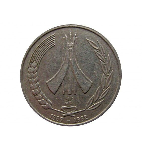 Алжир 1 динар 1987 г. (25 лет независимости)