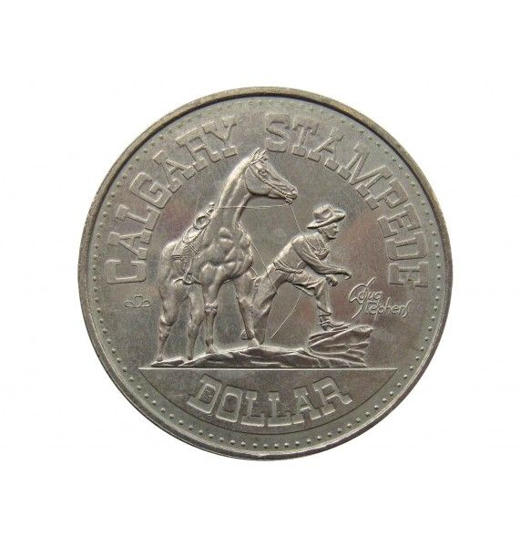 Канада 1 доллар (торговый) 1978 г.