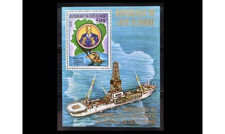 """Кот-д'Ивуар 1978 г. """"Годовщина открытия нефти на Кот-д'Ивуаре"""""""