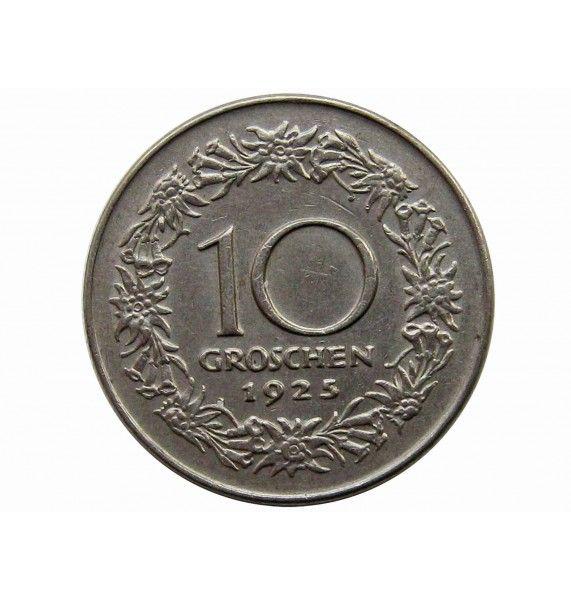 Австрия 10 грошей 1925 г.