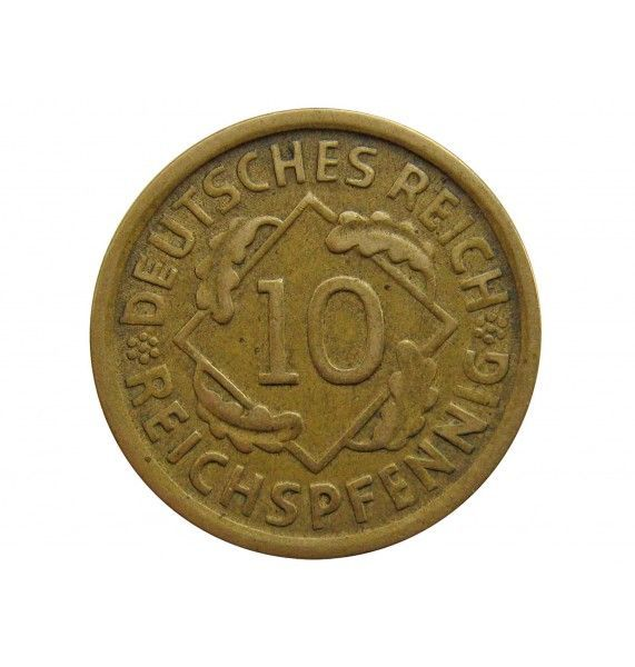 Германия 10 пфеннигов (reichs) 1925 г. D