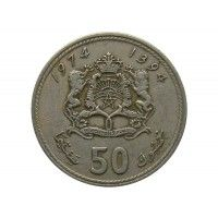 Марокко 50 сантимов 1974 г.