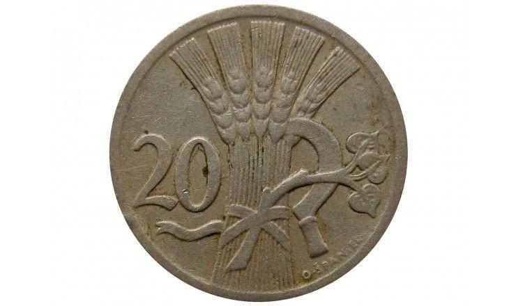 Чехословакия 20 геллеров 1928 г.