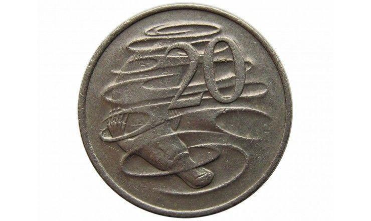 Австралия 20 центов 1981 г.