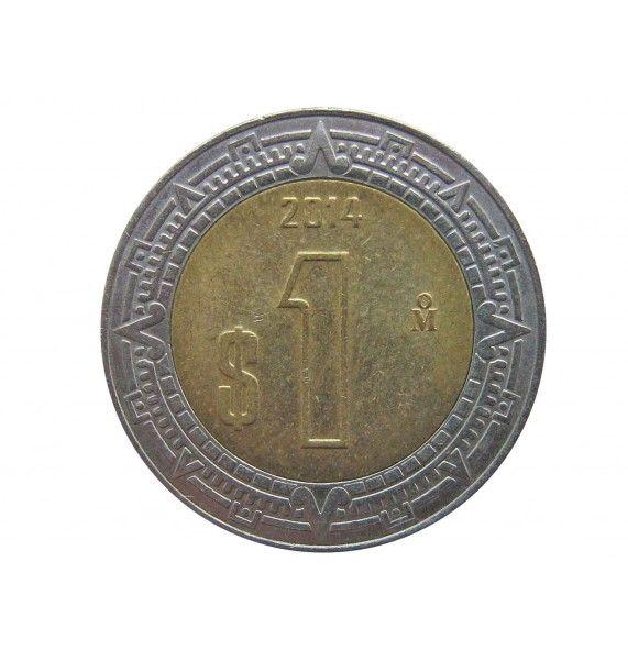 Мексика 1 песо 2014 г.