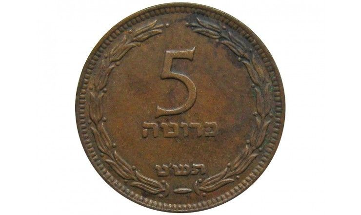 Израиль 5 прут 1949 г. (без жемчужины)