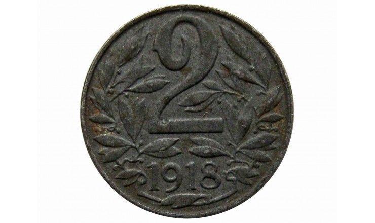 Австрия 2 геллера 1918 г.