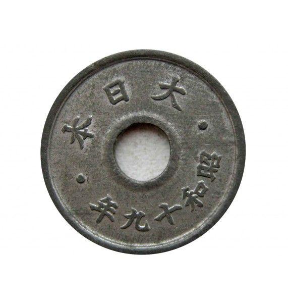 Япония 10 сен 1944 г. (Yr.19)