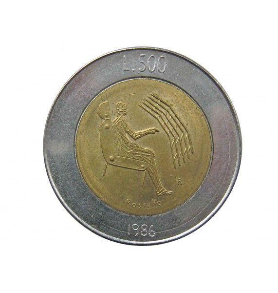 Сан-Марино 500 лир 1986 г. (Технологии)