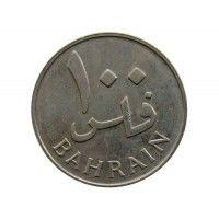 Бахрейн 100 филс 1965 г.