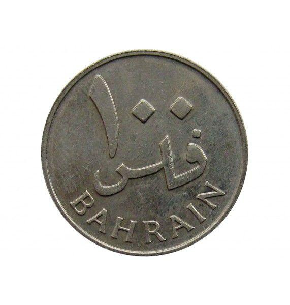 Бахрейн 100 филсов 1965 г.