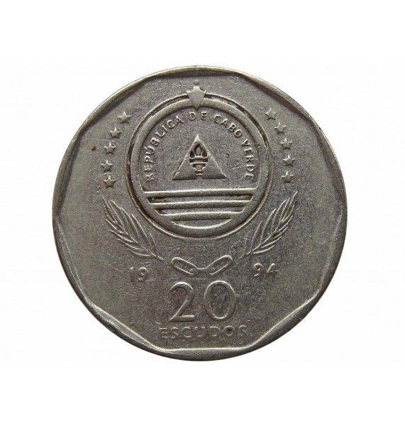 Кабо-Верде 20 эскудо 1994 г. (Цветок - Carqueja)
