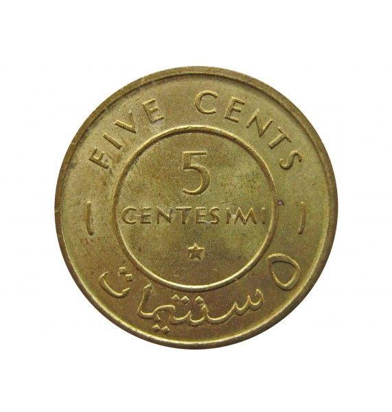 Сомали 5 чентезимо 1967 г.