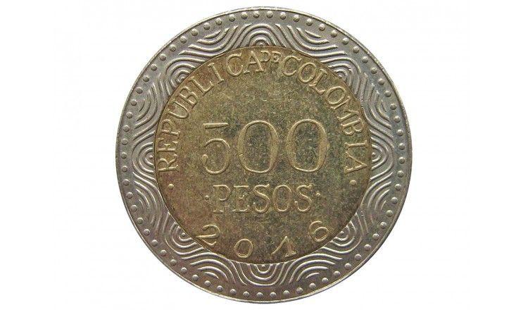 Колумбия 500 песо 2016 г.