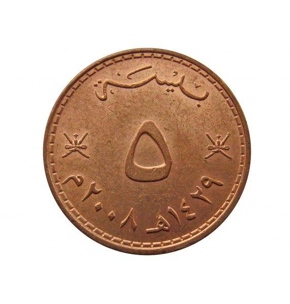 Оман 5 байс 2008 г.