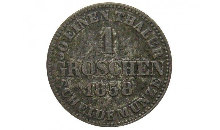 Ганновер 1 грош 1858 г. B