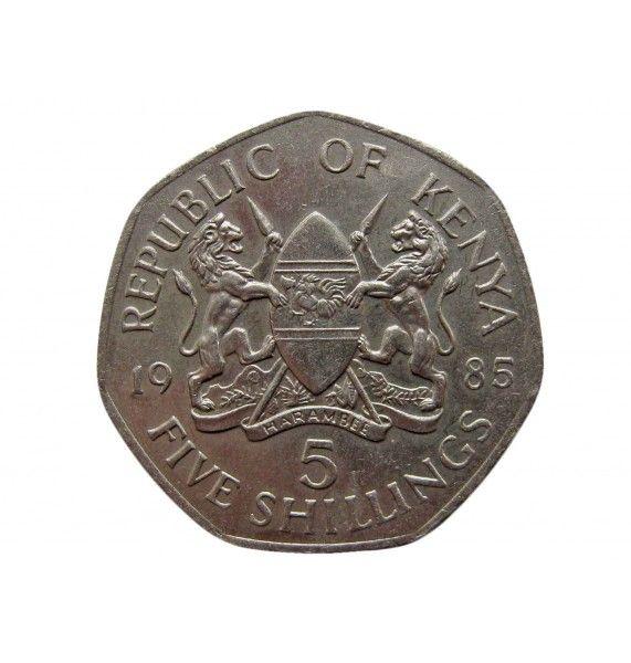 Кения 5 шиллингов 1985 г.
