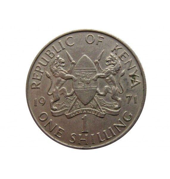 Кения 1 шиллинг 1971 г.