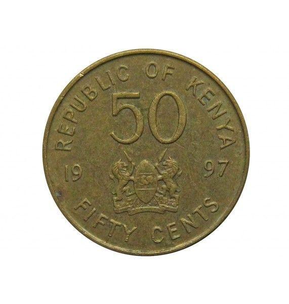 Кения 50 центов 1997 г.