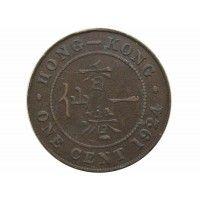 Гонконг 1 цент 1924 г.