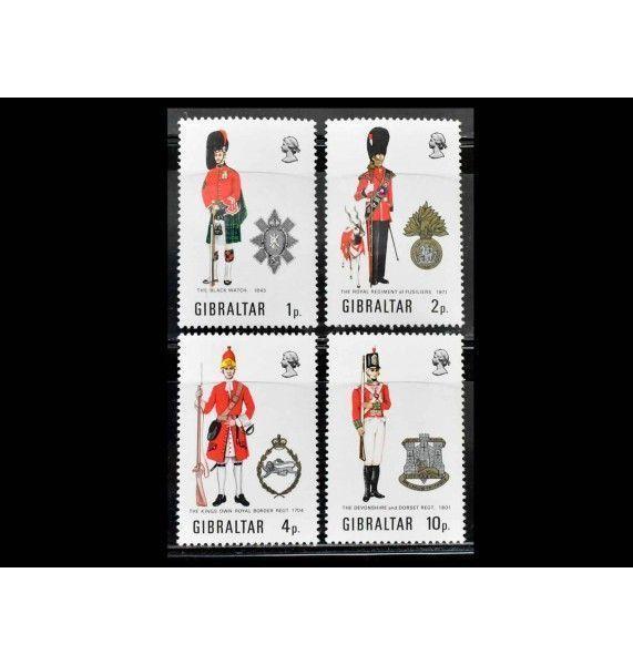 """Гибралтар 1971 г. """"Военная форма"""""""