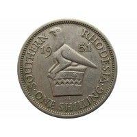 Южная Родезия 1 шиллинг 1951 г.