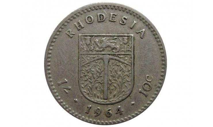 Родезия 1 шиллинг 1964 г.