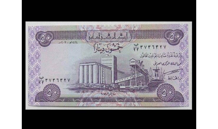 Ирак 50 динаров 2003 г.