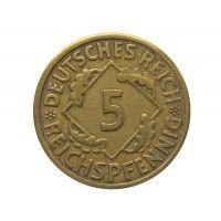 Германия 5 пфеннигов (reichs) 1924 г. A