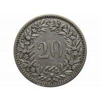 Швейцария 20 раппен 1884 г.