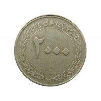 Иран 2000 риалов 2010 г. (50 лет Центральному банку Ирана)