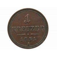 Австрия 1 крейцер 1851 г. А