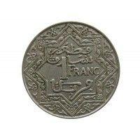 Марокко 1 франк 1921  г.